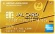 CLUB-Aゴールドカード画像