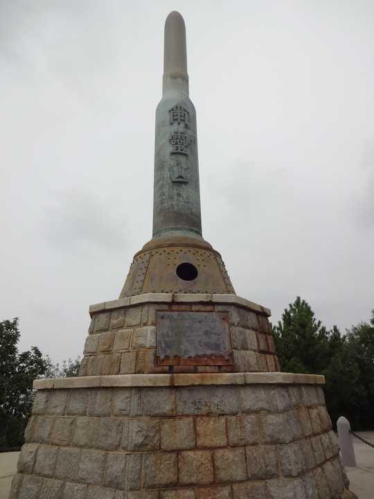爾霊山記念碑画像