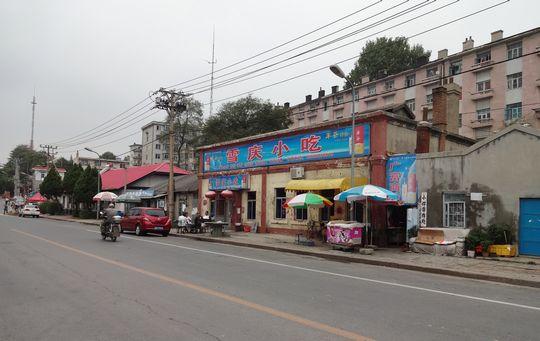 初代旅順駅