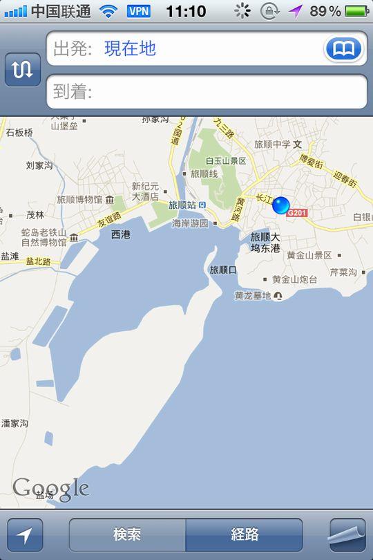 旅順GoogleMaps
